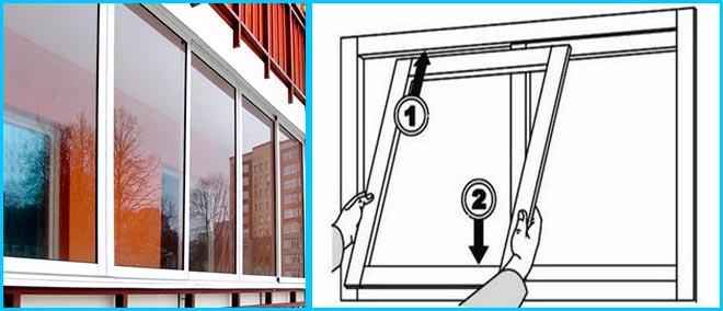 схема раздвижного окна